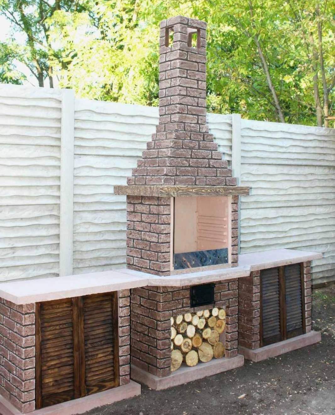 Комплект уличного барбекю из бетона с мангалом и тумбами